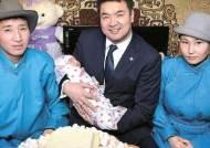 '아기 울음' 전국 생중계하는 몽골
