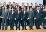 [시선집중] 보이스피싱 꼼짝 마! 금융권 첫 사기예방 전담팀 22명 맹활약