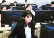 사업비 최대 106억, 정부 지원받아 대한민국 SW 미래 연다
