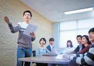 스마트 캠퍼스 구축, 참여형 '거꾸로 학습' 강화