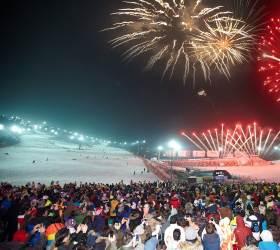 곤지암리조트, 크리스마스&아듀2015, 송년 이벤트
