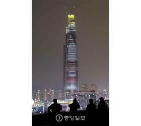[산업] 기대 반 불안 반 <!HS>제2롯데월드<!HE>타워, 123층 끝까지 올라갔다