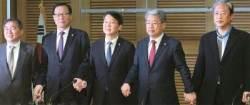안철수 신당, 의원 5명 땐 보조금 25억 교섭단체 땐 85억