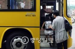 서울시의회, 누리과정 예산 2521억원 전액 삭감…<!HS>보육<!HE><!HS>대란<!HE> 오나
