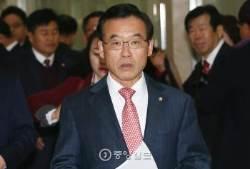 [정치] 임내현 의원, 새정치련 탈당…광주 현역 8명 중 4명 탈당