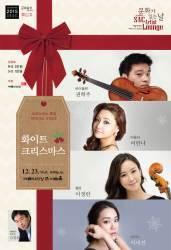 크리스마스 기간 클래식·발레 공연