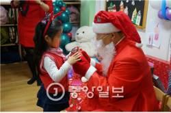 부산서구 어린이에 산타선물