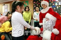 서울시 은평병원, 크리스마스 이브에 산타 등장한다