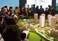 [긴축 악재 덮친 부동산 시장 어디로] 서울·수도권보다 지방의 충격 클 듯