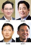 이재용·정용진·조현준·김정주 …'68 원숭이'달려라 달려