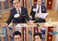 """'마리텔' 안정환, """"중계하기 어려운 선수 이름... XX XX XX"""" 방송 되겠나?"""
