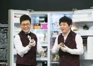 '불안장애' 정형돈, '냉부' 공식 하차
