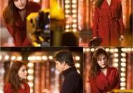'마담앙트완' 재경, 화려한 비주얼의 '국민요정'으로 변신… 관심중독에 빠지다?