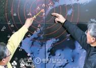 """""""방사성물질 동쪽으로""""… 일본, 항공기 3대 띄워 포집 나서"""