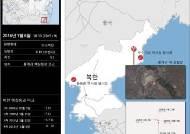 [인포그래픽 뉴스] 북한 4차 핵실험 한눈에 보기