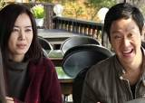 <!HS>정우<!HE> 김유미 결혼…김기덕 감독 영화의 인연으로