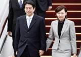 [일본정치] 아베 신조, 그 혈통과 성장의 비밀