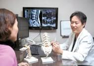 [건강한 가족] 척추질환 비수술 치료, 합병증·후유증 '제로'에 도전