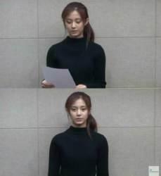 """쯔위 논란에 JYP 홈페이지 다운? JYP 측 """"<!HS>디도스<!HE>공격 받아 복구중"""""""