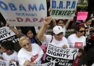 미국 500만 이민자 추방유예 대법원이 심리한다