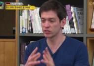 [비정상칼럼쇼 35회] 특집 - '다니엘' 모아보기