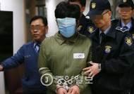 [사회] 조희팔 측에서 15억여원 받은 검찰서기관 징역 9년