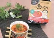 어묵으로 만든 면 제품…중국인 입맛 사로잡아 '글로벌 먹거리'로 떴다
