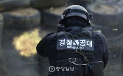 [12초 영상] 소방·군·경찰 크로스! 서울은 우리가 지킨다!