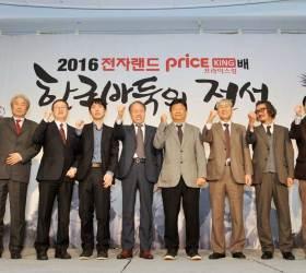 조훈현·서봉수·조치훈·유창혁·<!HS>이창호<!HE>…'한국바둑의 전설' 개막