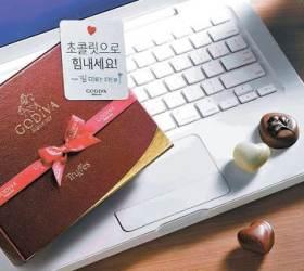 [<!HS>기프트<!HE>&] 달콤한 '의리 초콜릿' 직장인에게도 통했다