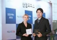 [힘내라, 한국 경제] 한글과컴퓨터, 워드와 한글 자유자재로 편집하는 'NEO' 출시