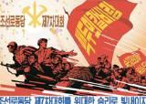 [이영종의 바로 보는 북한] 아버지도 못 열어본 당대회, 36년 만에 여는 김정은