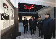 시진핑 주석이 설 앞두고 민생 순례한 곳 보니
