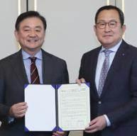 한국기원·대한바둑협회, 명지대와 '바둑 교육' 협약