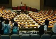 원샷법 국회 통과, 원샷법이란 무엇인가... 기업활력제고 위한 특별법
