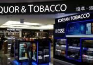 에쎄 레종 보루당 22달러로 4달러 올라… 던힐과 말보로 등 면세 담배값 줄줄이 인상