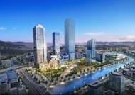동북아 금융허브 문현금융단지 내 유일한 49층 주거타운 'BI CITY' 투자자들 주목