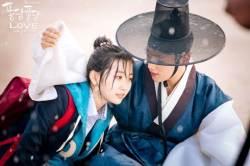 [드라마 명대사 열전] 윤두준, 김슬기 주연 판타지 사극 로맨스 '퐁당퐁당 러브'
