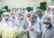 [서울대학교] 급변하는 경영환경 … 식품업계의 대처 방안 모색