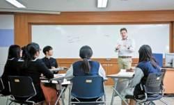 [학교 깊이보기] 부산국제고, 8개국 10개교와 자매결연…교환학생·문화탐방 등 교류 활발