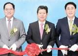 [경제 브리핑] 신한금융투자 베트남 <!HS>법인<!HE> 설립