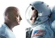 우주·지구 어디서 덜 늙을까, 쌍둥이의 실험