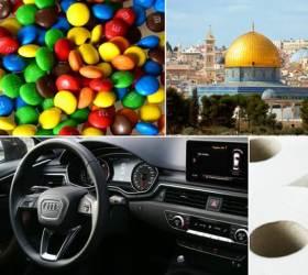 아카데미 '<!HS>기프트<!HE>백' 이스라엘 여행권 포함 정치적 논란