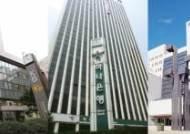[단독 입수   금감원의 은행권 금융사고 조사보고서] 사고 금액 'KB국민>하나>수출입은행'
