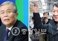 [뉴스분석] 김종인, 통합 안 돼도 국민의당 흔들기 효과