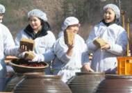 [사진] 3년 숙성의 첫날, 전통 장 담그기