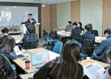 [핵심직무능력향상] 한국생산성본부, 현장문제 해결하는 전문가 양성