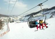 스프링 스키, 곤지암에서도 즐길 수 있다