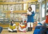 객실선 독서 삼매경 내려선 문화·맛집 탐방