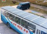 [고수석의 대동강 생생 토크] 대북제재 에너지난 버티자…평양 버스에도 태양광 패널